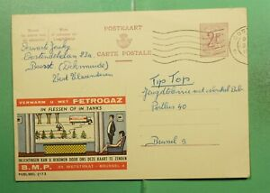 DR WHO 1969 BELGIUM OOSTENDE POSTAL CARD ADVERTISING  f94071