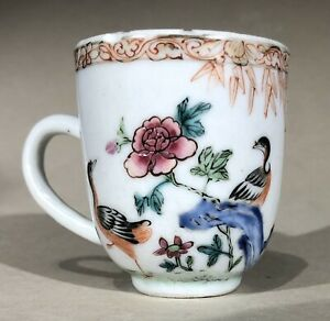 Chinese 18thC Porcelain Coffee Cup Qianlong