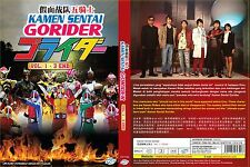 Kamen Sentai Gorider (Chapter 1 2 3 End) ~ DVD ~ English Subtitle ~ Masked Rider