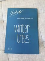 Winter Trees, Sylvia Plath 1st Japanese print, from library of Plath's daughter