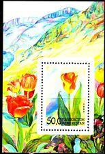 Uzbekistan 1993 Sc44 MiB2 1 SS mnh Flowers