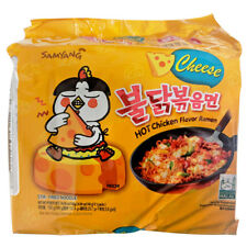 Samyang Spicy Hot Chicken Ramen Noodles Halal CHEESE (Pack of 5)