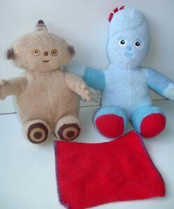 In The Night Garden Iggle Piggle & Blanket + Makka Pakka Soft Plush Toy Cbeebies