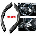 Universal Carbon Fiber Look Car Steering Wheel Booster Cover Non Slip Accessory