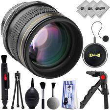 Opteka 85mm f/1.8 Aspherical Telephoto full frame lens for Nikon DSLR Cameras