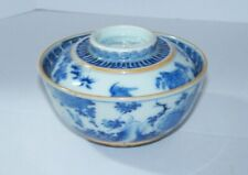 Oriental Chinese Blue White Porcelain Covered Rice Tea Bowl Quing Dynasty