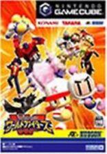 Dream Mix TV World Fighters GC Hudson Nintendo Gamecube From Japan