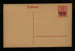 Lithuania  German occupation  postal  card   unused      MS0914