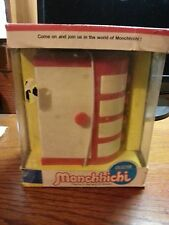Vintage 1974 Monchhichi,Monchichi, Munchichi Furniture Clothes,Dresser MIB RARE