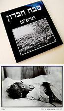 1929 Palestine HEBRON MASSACRE Book ATROCITY PHOTOS Arab RIOTS Israel LILIEN