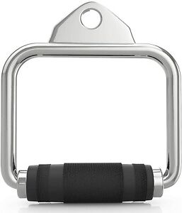 MULTI GYM CROSSOVER STIRRUP HANDLE TRICEP CABLE MACHINE ATTACHMENT SINGLE PULL