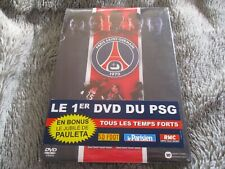"DVD NEUF ""PSG PARIS SAINT GERMAIN : SAISON DU RENOUVEAU 2008 - 2009"" football"