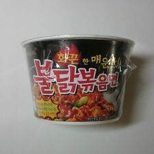 Samyang Korean Popular Buldak Bokeum Ramyun 105g Spicy Noodle Soup Instant Food