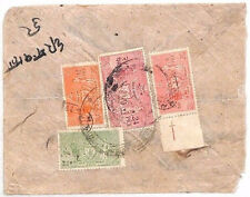 BF9 1960s NEPAL OFFICIAL MAIL Cover Unusual FOUR COLOUR *SERVICE* FRANKING