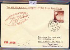 51371) AF Polar FF Tokio Japan - Paris 13.4.58, sp cover solo frank. 70