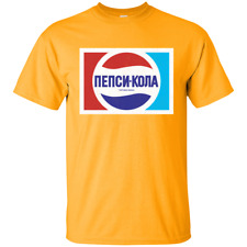 Russia, USSR, Soviet Union, Pepsi, Cola, Retro, Logo, Cyrillic, Mokba, Moscow, T