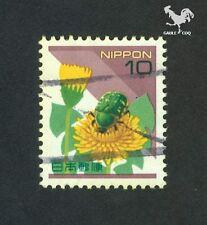 JAPAN - NIPPON ROSE CHAFER SITTING ON DANDELION 1997 10 YEN STAMP