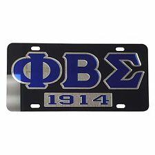 #7309 Phi Beta Sigma License Plate Car Tag