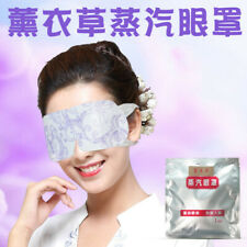 Lavender Eye Mask Blindfold Eyelid Patch Pad Relieve Fatigue Anti Wrinkle 薰衣草眼罩贴
