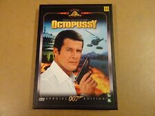 SPECIAL EDITION DVD BOX / JAMES BOND 007 - OCTOPUSSY