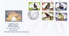 Ethiopia: 2019, Birds, FDC