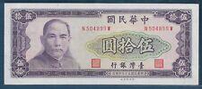 China Taiwan 50 Yuan, 1970, P 1980, AU