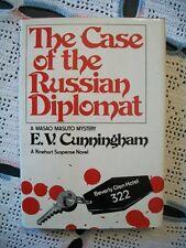 The Case of the Russian Diplomat A Masao Masuto Mystery (E.V. Cunningham, 1st)