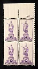 US Plate Blocks Stamps #799 ~ 1937 HAWAII 3c Plate Block of 4 MNH