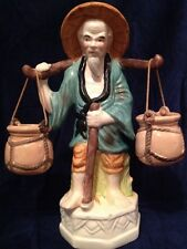 Vintage Chinese Water Carrier Pottery Mud Man Chinoiserie Chic Antique Large 14""