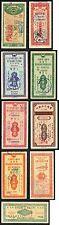 China ( People's Bank of China ) 1951~1960 , 3~ 50000Yuan, 9pcs, XF~AU