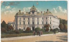 Riga; Bezirksgericht - District Court PPC, Unposted, c 1910's W Cyrilic Trans.
