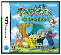 USED Nintendo DS Pokemon Fushigi no Dungeon Sora no Tankentai 17750 JAPAN IMPORT