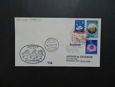 Japan 1986 Showa Antarctica Cover / Personal Note On Back - Z8943