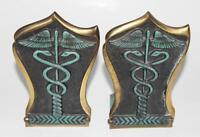 Pair of Sabra 477 Folding Brass Bookends Medical Doctor Caduceus Judaica Israel