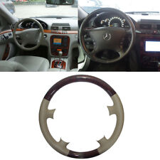Beige Leather Wood Steering Wheel Cover Mercedes Benz W220 S Class W215 C215 CL