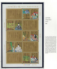 Japan 2008 Letter Writing Day NH Scott 3047 Sheet of 10 Stamps