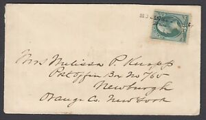 """US, Sc 158 tied by """"McKinney TX"""" Straight-line cancel on cover, UNIQUE (w/ PF)"""