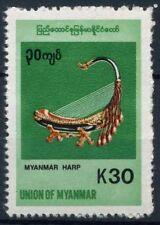 Birmanie 1999 Mi. 346 Neuf ** 100% Instruments de musique Strumenti musicali Art