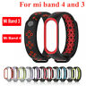 Wrist Strap For Xiaomi Mi Band 3 4 Dual Color Silicone Smart Watch Bracelet CA G