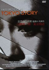 Tokyo Story 1953 -Region 2 Compatible DVD (UK seller!!!)  Chishû Ryû NEW