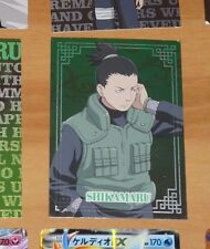 NARUTO RARE CARD PRISM CARTE SH.004 ENSKY MADE IN JAPAN 2007 **