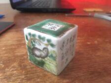 Cachet Ou Sceau En Porcelaine De Chine Decor Animaux XIX Rare