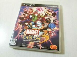 Sony PlayStation 3 PS3 Marvel vs. Capcom 3 Fate of Two Worlds Japan 0807A6