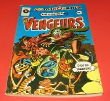 1972 HÉRITAGE COMICS FRENCH EDITION COMICORAMA LES VENGEURS BLACK PANTHER