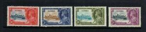 Gambia 1935 Silver Jubilee set mint
