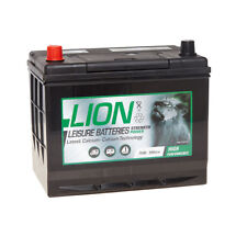 677 677 Leisure Battery 70Ah 500cca 12V L270 x W175 x H220mm Electrical By Lion
