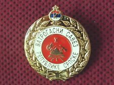 FIRE DEPARTMENT ASSOCIATION OF REPUBLIC OF SRPSKA FOR LONG SERVICE X YEARS - RRR