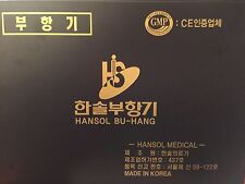 Brand New Hansol Medical Device Bu-Hang Massage Professional Cupping Set 17PCS