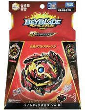 Takara Tomy Beyblade Burst GT B-145 DX Starter Venom Diaboros. VN. bl