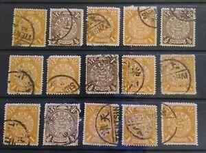 China 1898 Dragons lot(15) used, no res!